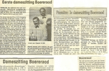 1991-ierste-dameszitting